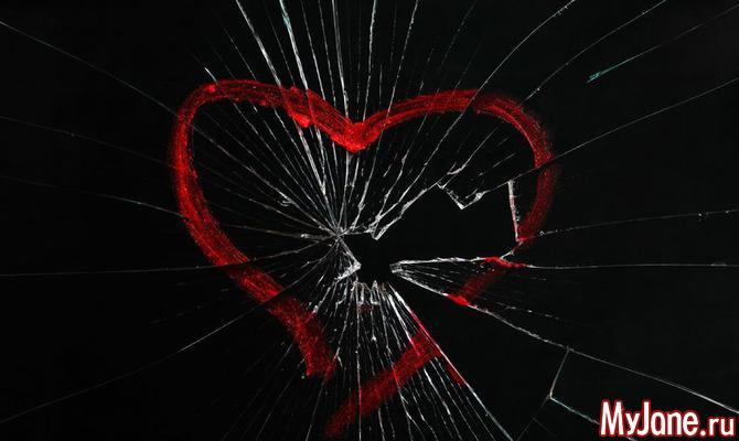 Ум и сердце не в ладу
