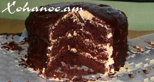 Շոկոլադե տորթ՝ արագ, հեշտ ու համեղ