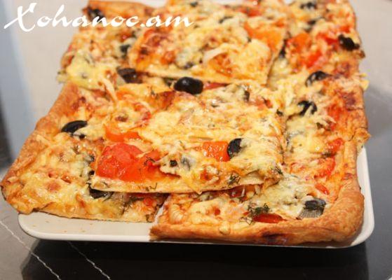 Շերտավոր խմորից պատրաստված հիանալի պիցցա