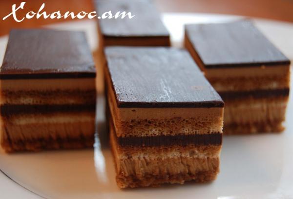 Շոկոլադե տորթ Օպերա