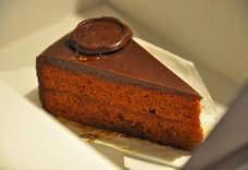 Զարմանահրաշ շոկոլադե տորթ
