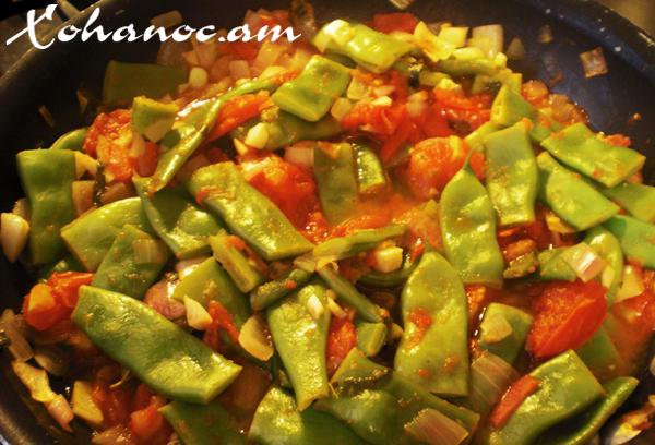 Բանջարեղենով կանաչ լոբի