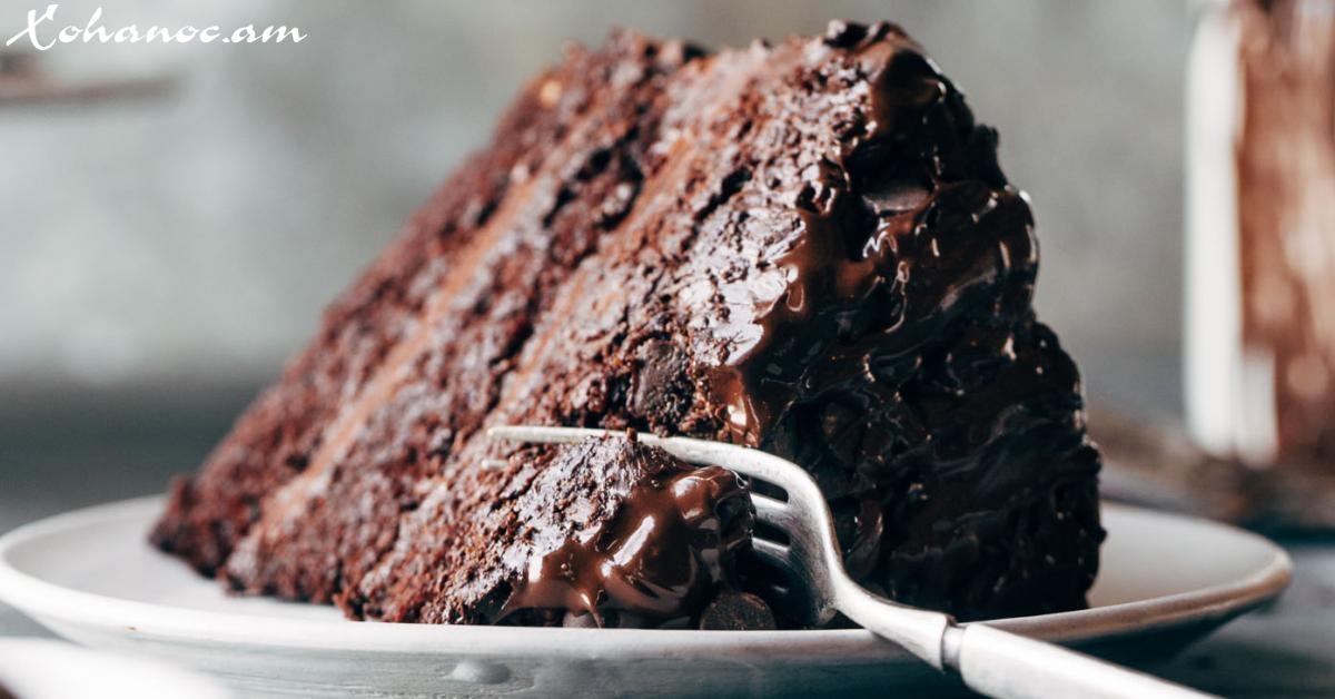 Շոկոլադե նրբագույն տորթ