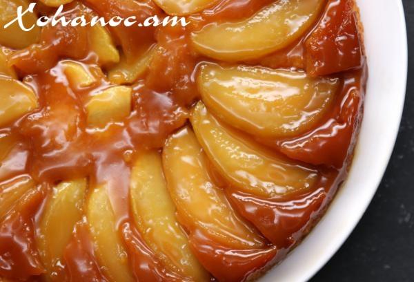 Պատրաստեք խնձորով շատ համեղ կարկանդակ