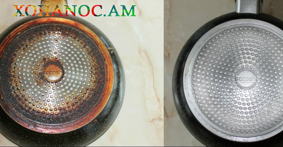 Այս պարզ բնական միջոցը մաքրում է բոլոր տեսակի յուղի և այրվածքի հետքերը թավաների վրայից