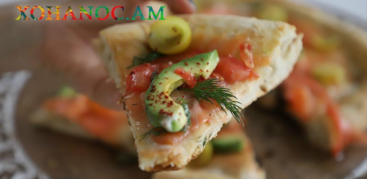 Օգտակար և դիետիկ ձկով պիցցա պատրաստելու բաղադրատոմս
