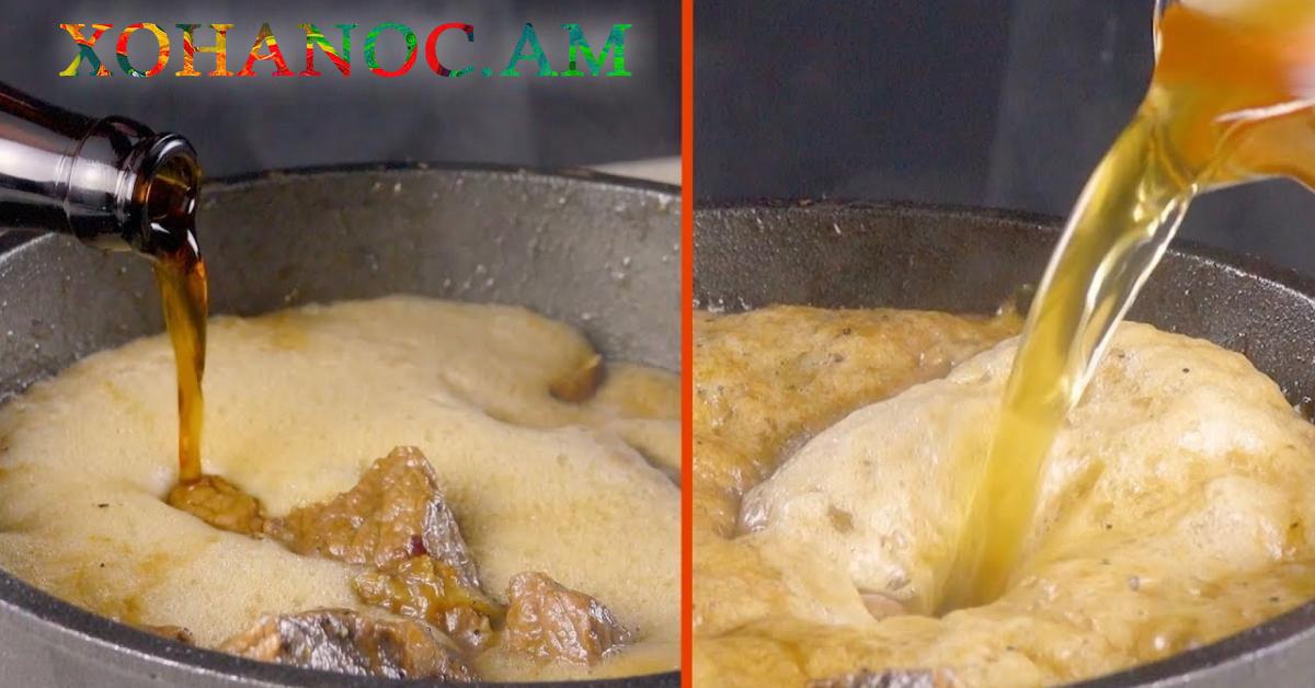Մի դեն նետեք այրված և չորացած ուտեստները․ Տեսեք դրանցից ինչ հրաշք բան է հնարավոր պատրաստել