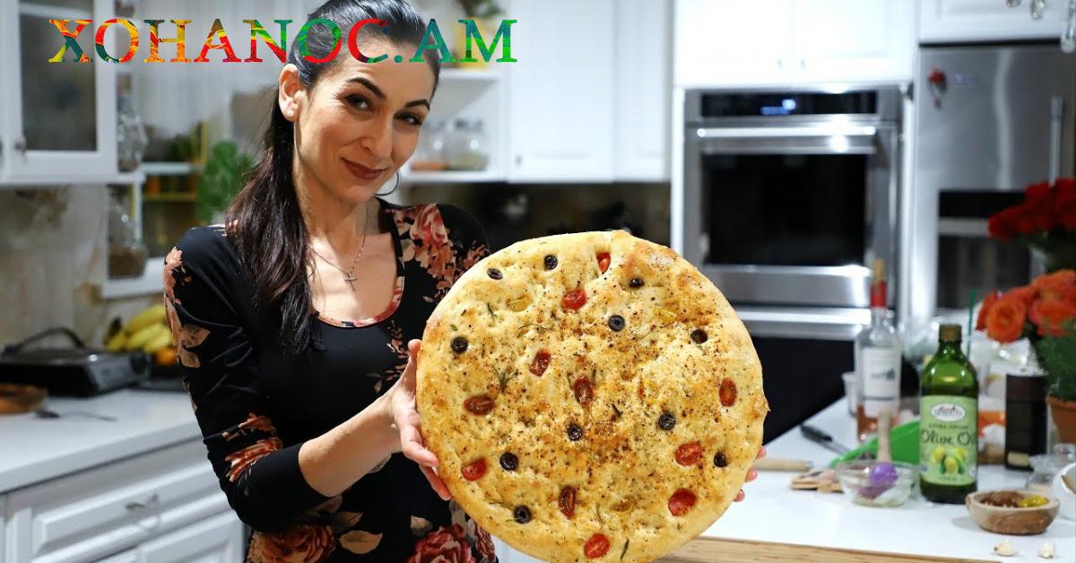Իտալական հաց  Ֆոկաչչի բաղադրատոմս, պատրաստում է Հեղինեն