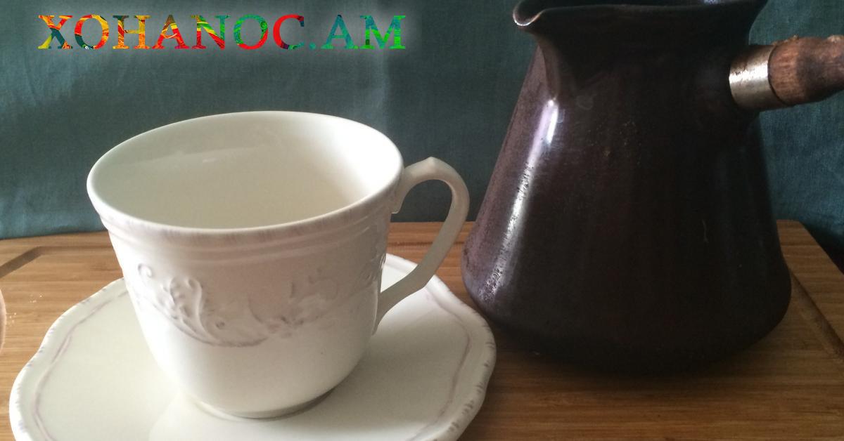 Ավելացրեք այս համեմունքը առավոտյան սուրճի մեջ և նիահրեք ավելի քան 7 կգ