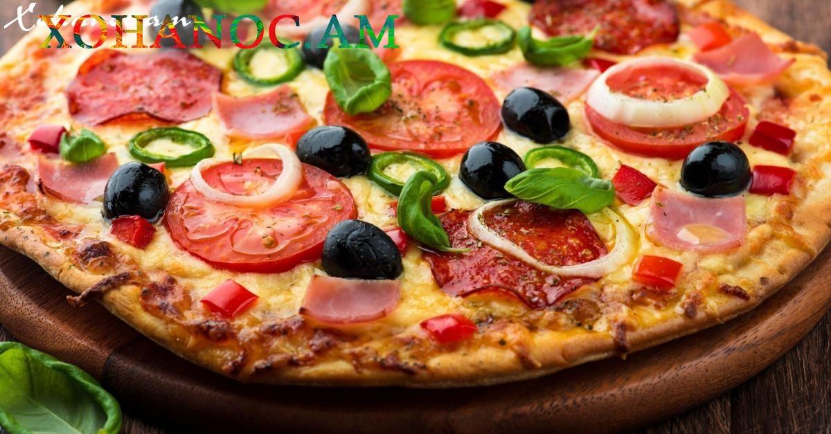 Վրացական պիցցա. Ախորժելի և շատ գեղեցիկ պիցցայի պատրաստման եղանակը