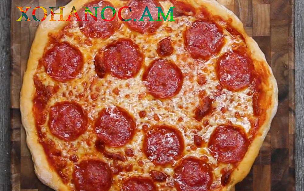 Շատ համեղ և օգտակար պիցցայի բաղադրատոմս