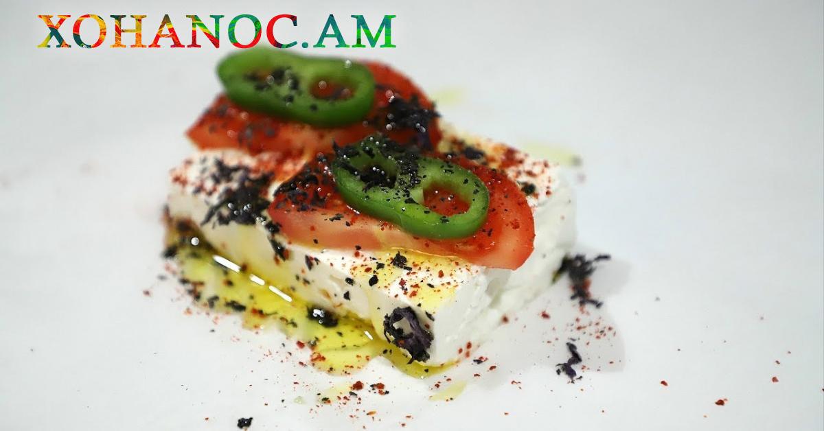 Սագանակի - հունական նախուտեստ, համաշխարհային խոհանոցի աստղ