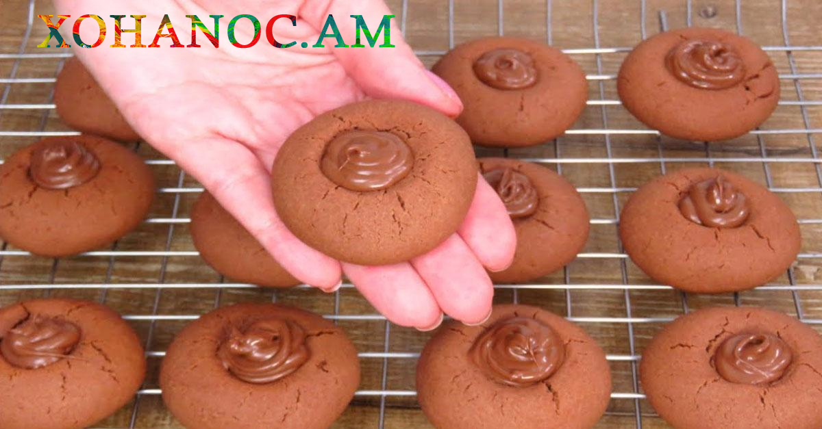 Համեղ և փափուկ թխվածքաբլիթների բաղադրատոմս տնային պայմաններում պատրաստելու համար