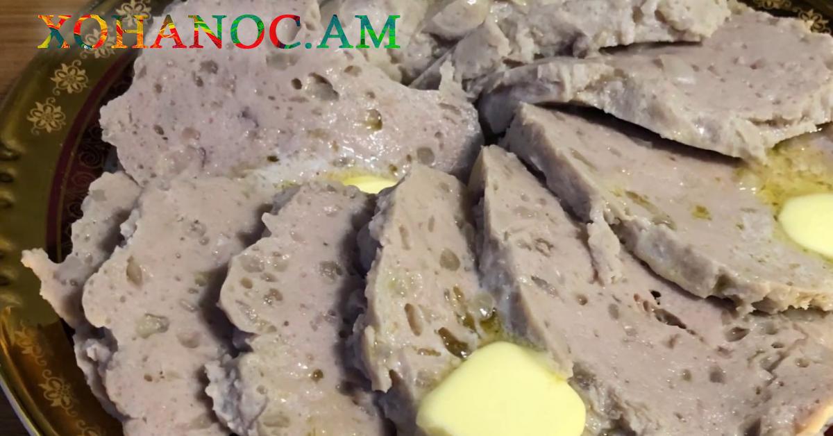 Ամանորյա բաղադրատոմս․ Պատրաստեք հայկական քյուֆթա