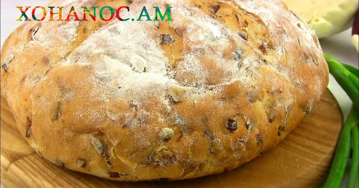 Պատրաստեք տնական շատ նուրբ, փափուկ և օգտակար հաց․ Բաղադրատոմս
