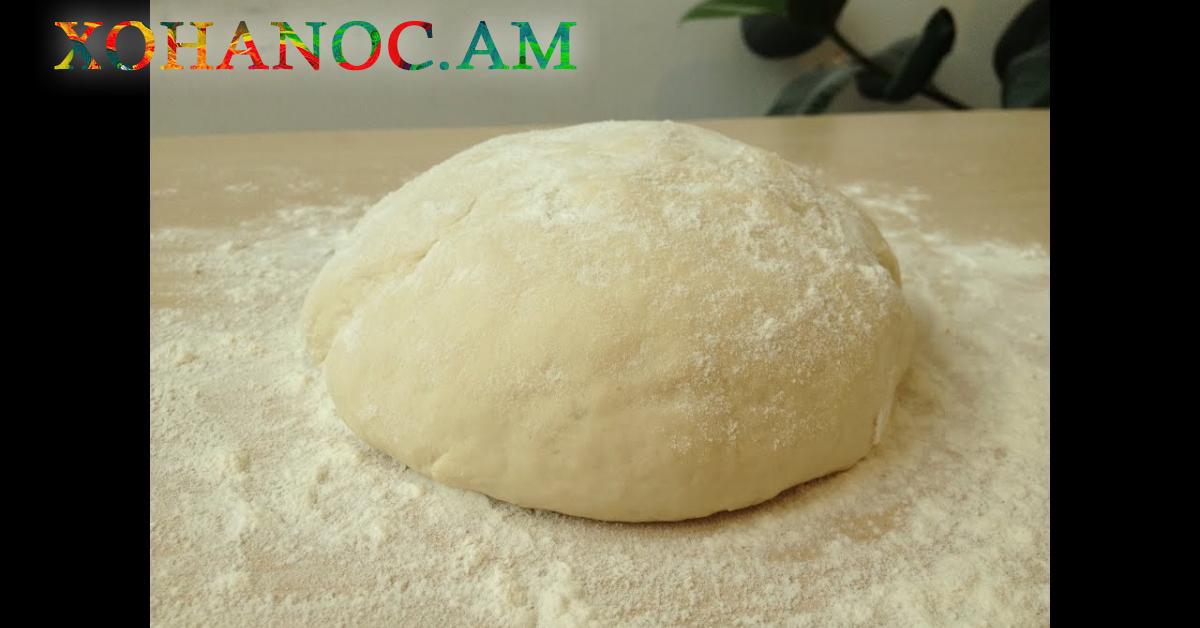 Պատրաստում ենք պիցցայի խմոր համեղ և պարզ բաղադրատոմս