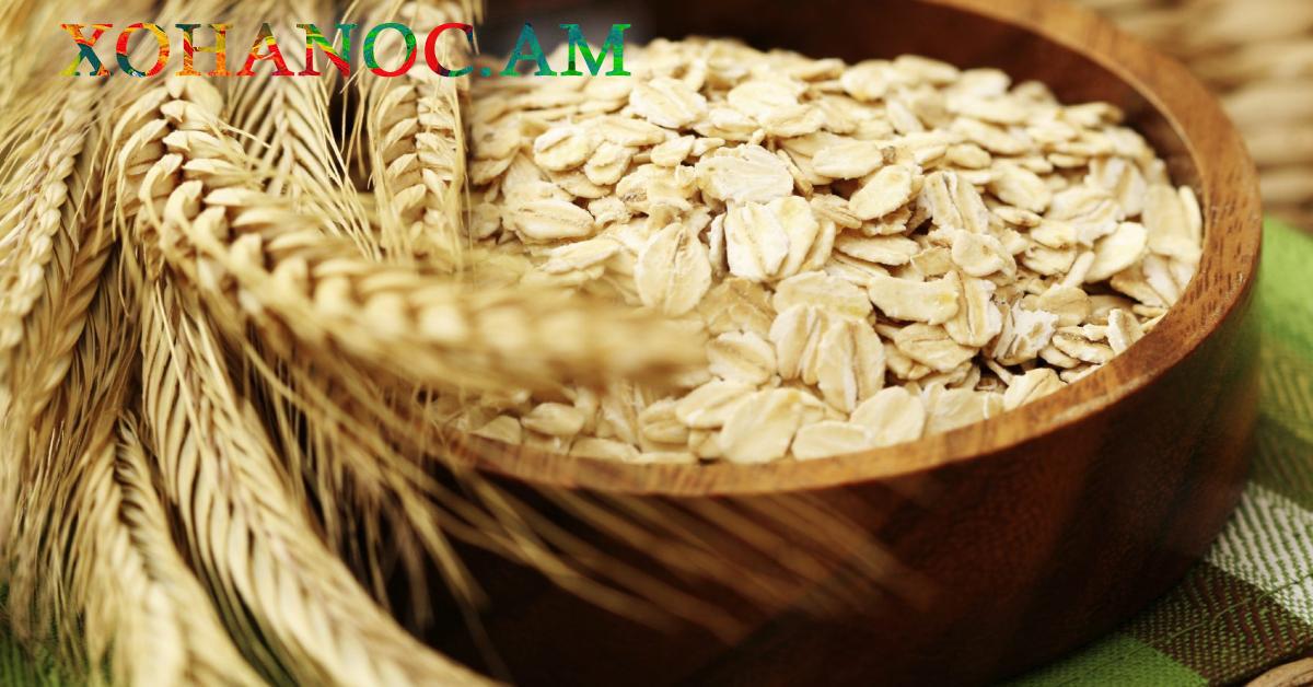 Այս պարզ և հզոր միջոցը կկարգավորի շաքարի մակարդակը, ճնշումը և խոլեստերինը