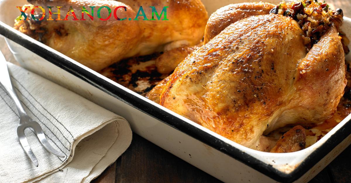 Ինչպե՞ս հավը պատրաստել Ամանորյա սեղանի համար․ Առաջարկում ենք վրացական ձևով, որը կգեղեցկացնի և յուրահատուկ համ կտա հավին