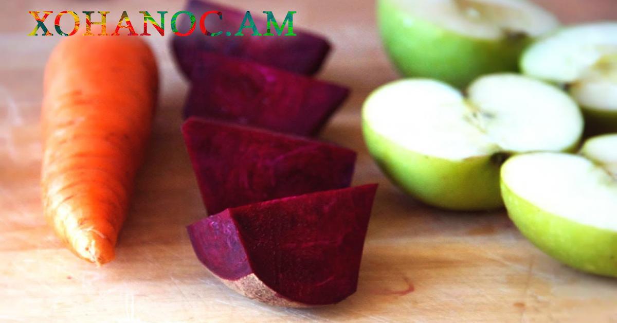 Խնձոր, գազար և բազուկ․ Այս ըմպելիքը հրաշալի միջոց է կանացի խնդիրների դեմ