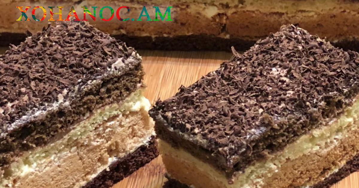 Տորթ  << Պատրանք>> Դիտեք շատ համեղ շոկոլադե տորթի պատրաստման եղանակը