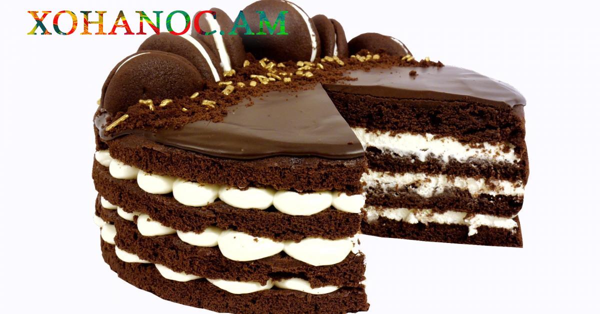 Պատրաստում ենք համեղ շոկոլադե տորթ Չոկո Պայ․պարզ  և արագ բաղադրատոմս