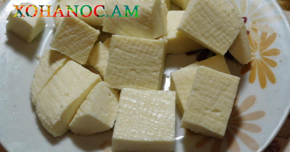 Ինչպե՞ս 10 րոպեում պատրաստել շատ համեղ տնական պանիր