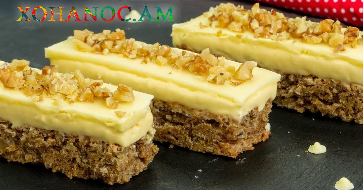 Ամենահամեղ և ամենապարզ բաղադրատոմսը. Ընկույզով թխվածք ՝ պատած սպիտակ շոկոլադով