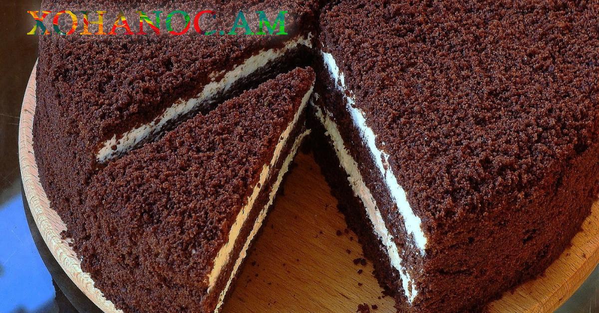 Շոկոլադե տորթի շատ համեղ բաղադրատոմս, պատրաստվում է արագ և հեշտ