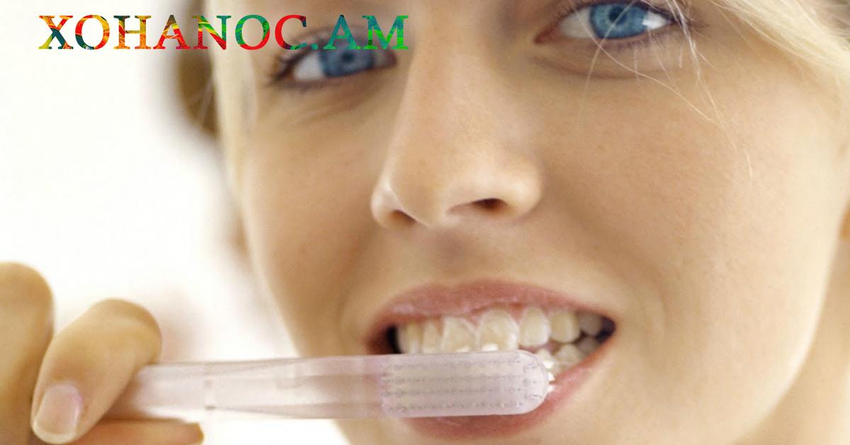 Միջոցներ ատամները մաքրելու համար, բնական առանց քիմիական հավելումների