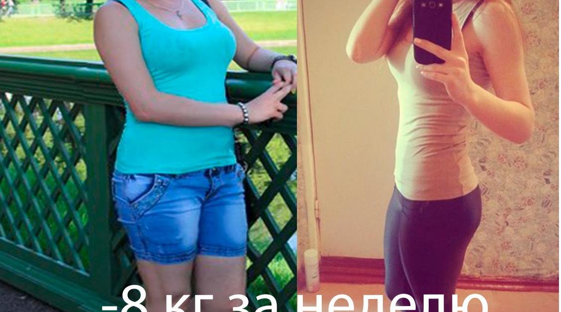 Ютуб Видео Как Похудеть На 10 Кг. Как похудеть на 10 кг. за неделю 🤞 👌 🍔 Как быстро похудеть: способы и последствия.