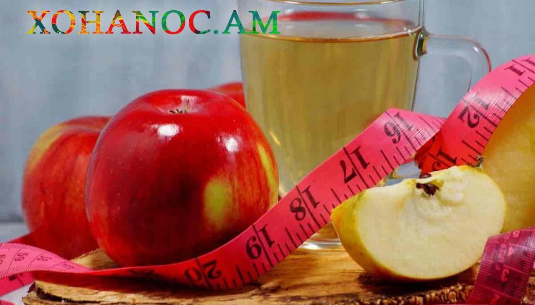 Похудение с яблок