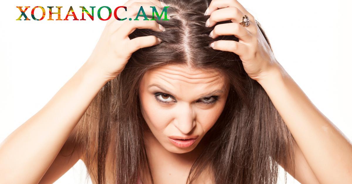 Ահա թէ ինչպես վերացնել մաշկի և մազերի հետ խնդիրները,  որոնք առաջանում են կանանց մոտ