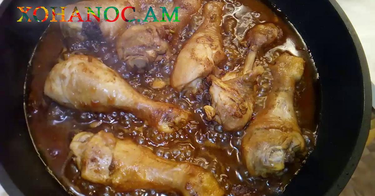 Ինչպե՞ս պատրաստել հավի բուդը, որպեսզի շատ համեղ և արագ ստացվի