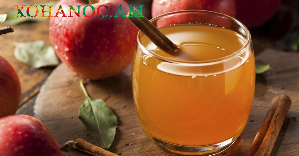 Ինչպե՞ս նիհարել Ամանորից առաջ․ Ձեզ այդ հարցում կօգնի խնձորով և դարչնով ըմպելիքը