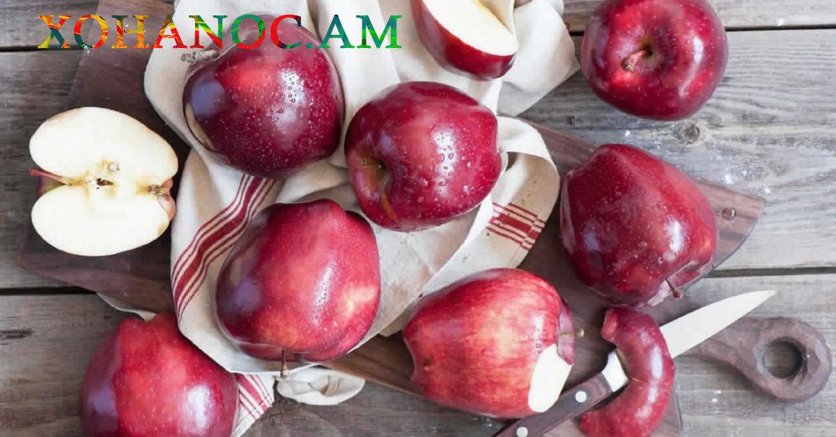 Խնձորի կեղևը կարող է մաքրել լյարդը և բուժել խոցը