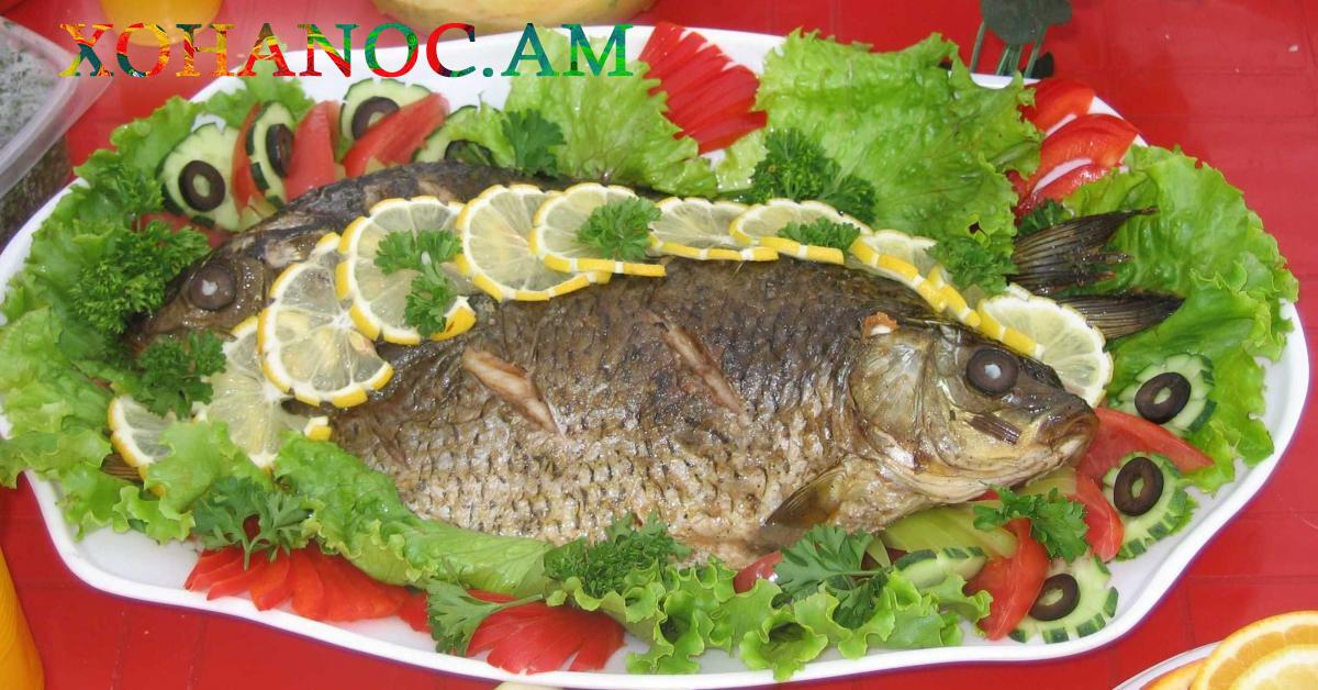 Պատրաստում ենք շատ համեղ ձուկ Սուրբ Ծնունդի սեղանը զարդարելու և հյուրերին հյուրասիրելու համար