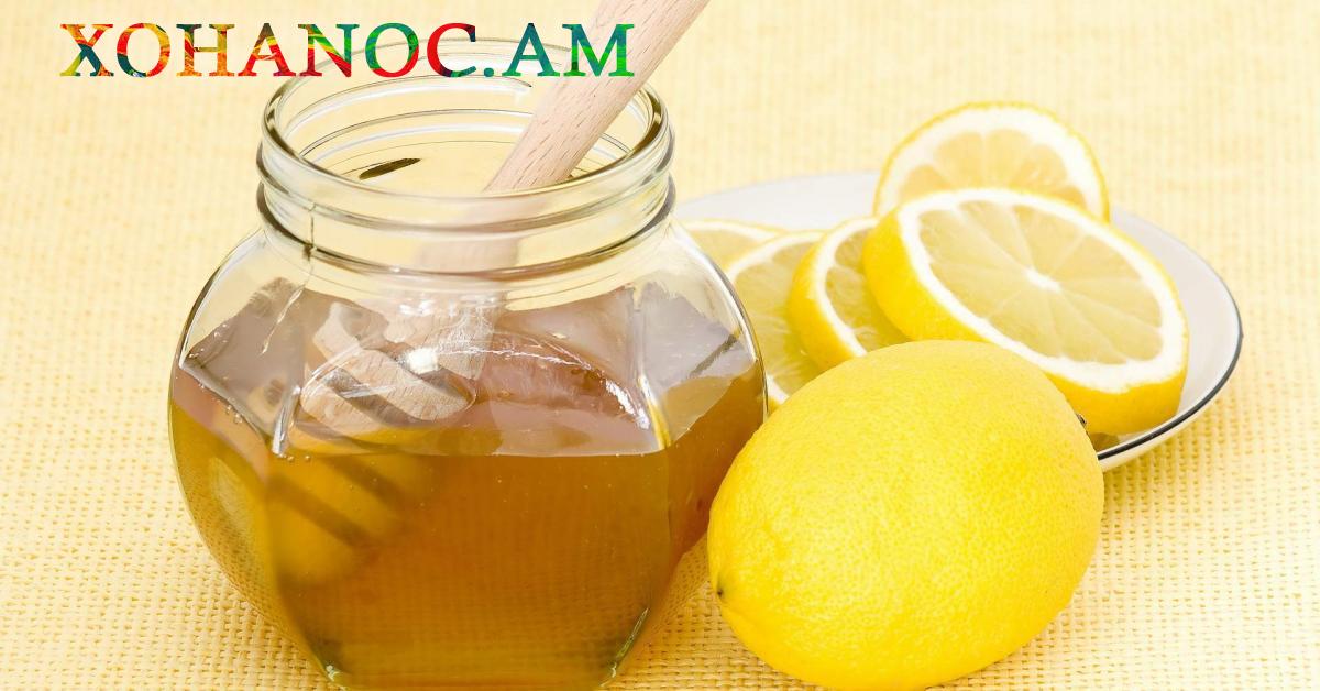 Այս հզոր միջոցը կօգնի պաշտպանել օրգանիզմը վիրուսներից և մրսածությունից