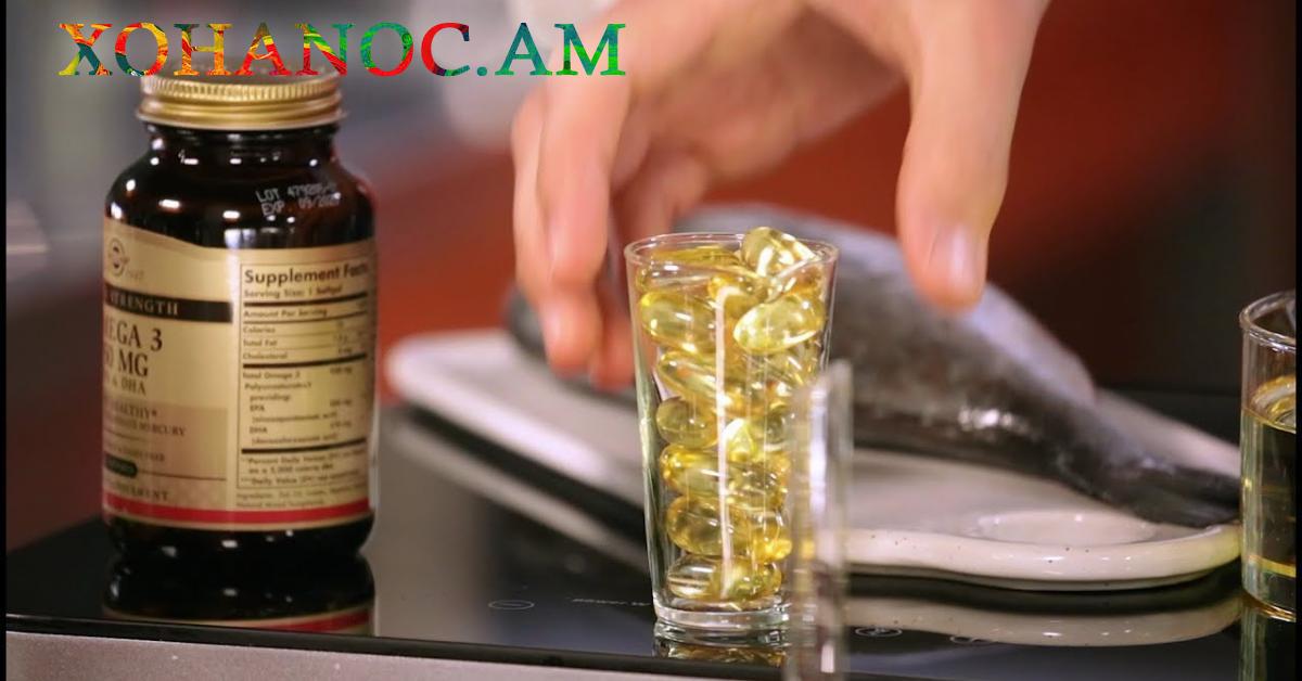 Օմեգա 3 թթուներ, առողջության գրավական թէ բժիշկների խաբկանք