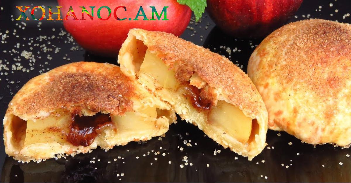 Խնձորով բուրավետ և շատ համեղ բլիթների բաղադրատոմս