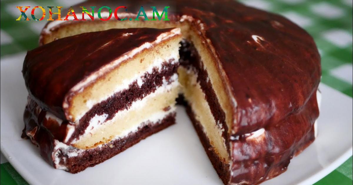 Ամենհեշտ և ամենհամեղ շոկոլադե տորթը․ Պատրաստվում է թթվասերով և ստացվում է գեղեցիկ և յուրահատուկ