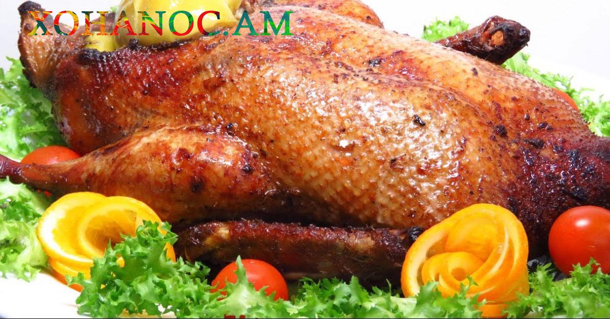 Շատ գեղեցիկ և համեղ, տոնական սեղանի հավի պատրաստման բաղադրատոմս