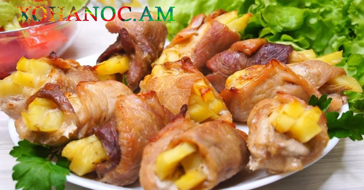Մատչելի բաղադրիչներով պատրաստվող համեղ տոնական ուտեստների բաղադրատոմսեր