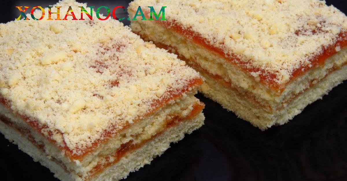 Անկրկնելի համեղ թխվածքի բաղադրատոմս որից դուք կուզենաք պատրաստել նորից