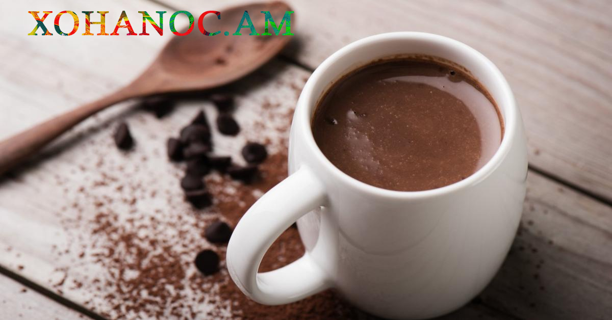 Ինչպե՞ս պատրաստել տաք շոկոլադ և վայելել