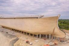 ԱՄՆ-ում պատրաստել են Նոյան Տապանի կրկնօրինակը. տեսեք, թե ինչ տեսք ունի այն ներսից