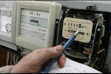 Փետրվարի 1-ից էլեկտրաէներգիայի նոր սակագին է գործում