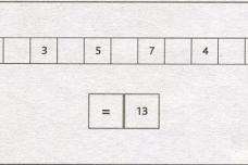 Ազատ վանդակների մեջ տեղադրեք գումարման, հանման, բազմապատկման և բաժանման նշանները այնպես, որպեսզի պատասխանը ճիշտ լինի